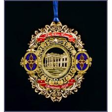 2006 White House Ornament