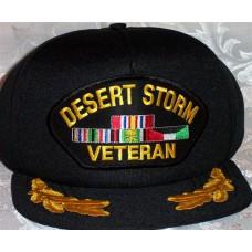 Desert Storm Cap with Eggs