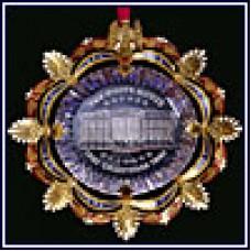 2002 White House Ornament